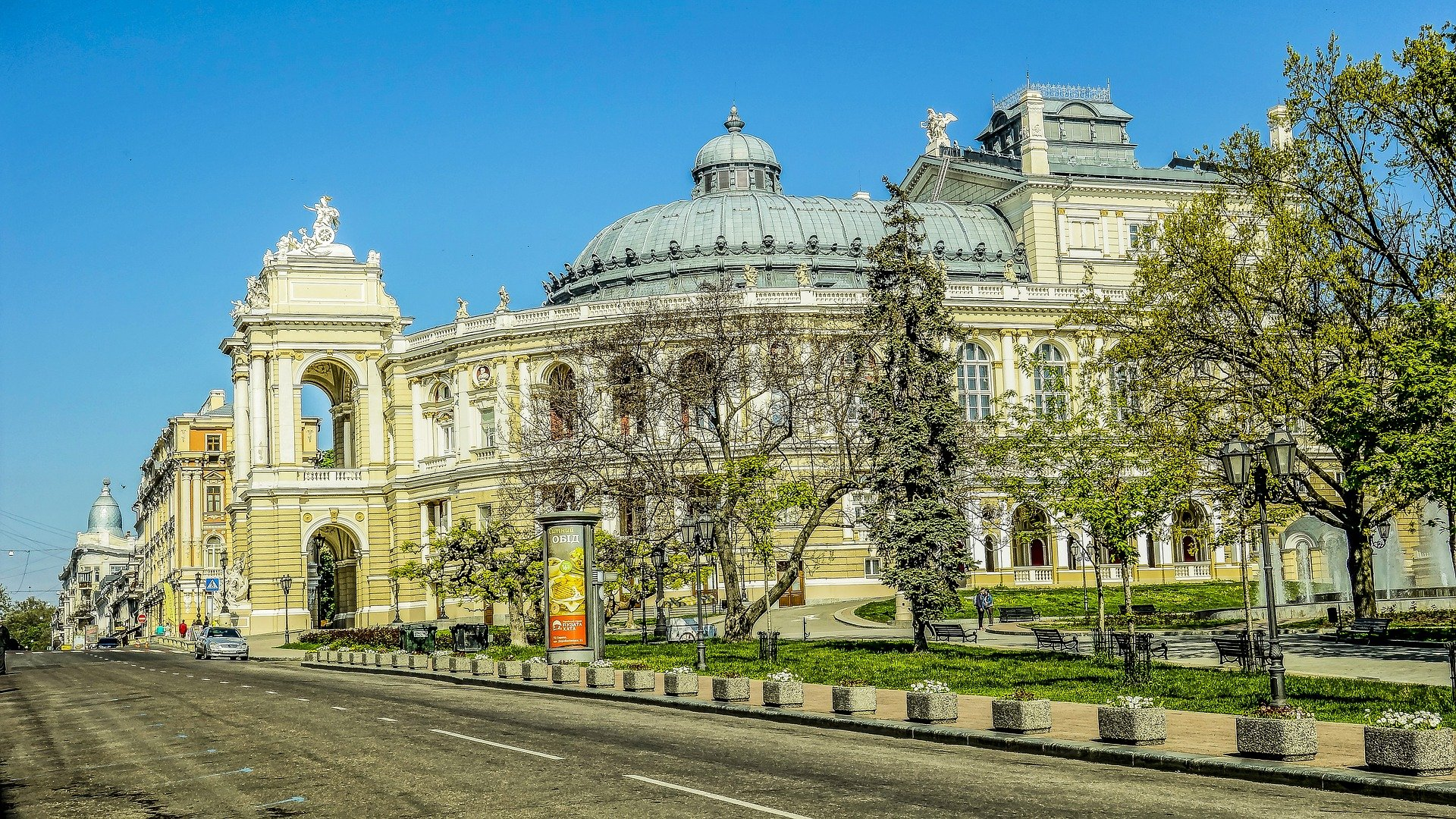 Україна Одеса