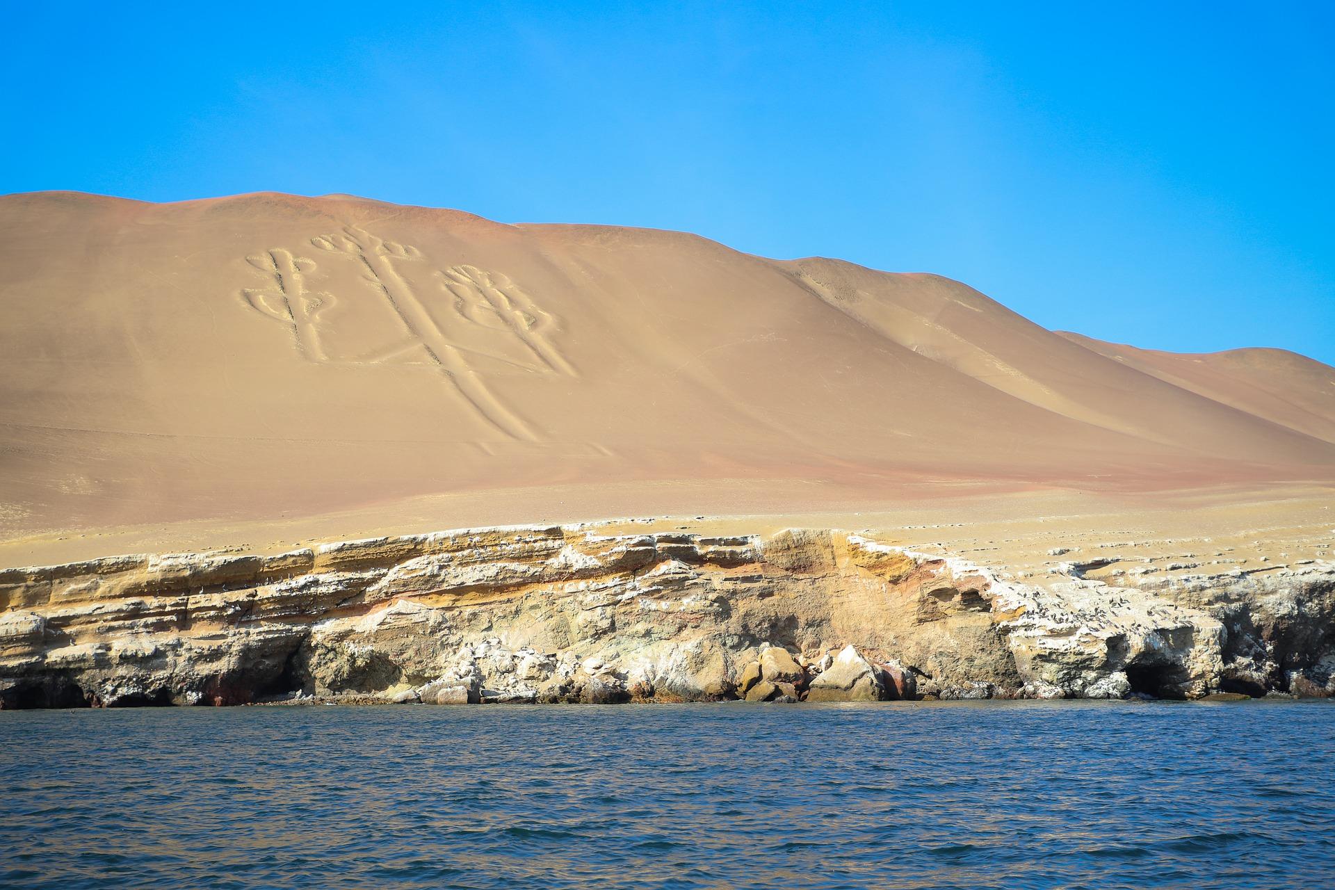 Перу Паракас Андський канделябр