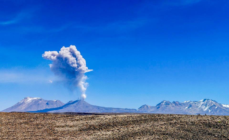 Перу вулкан