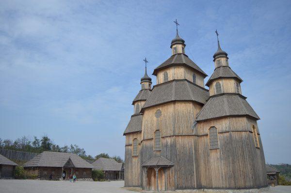 Україна Запоріжжя Хортиця