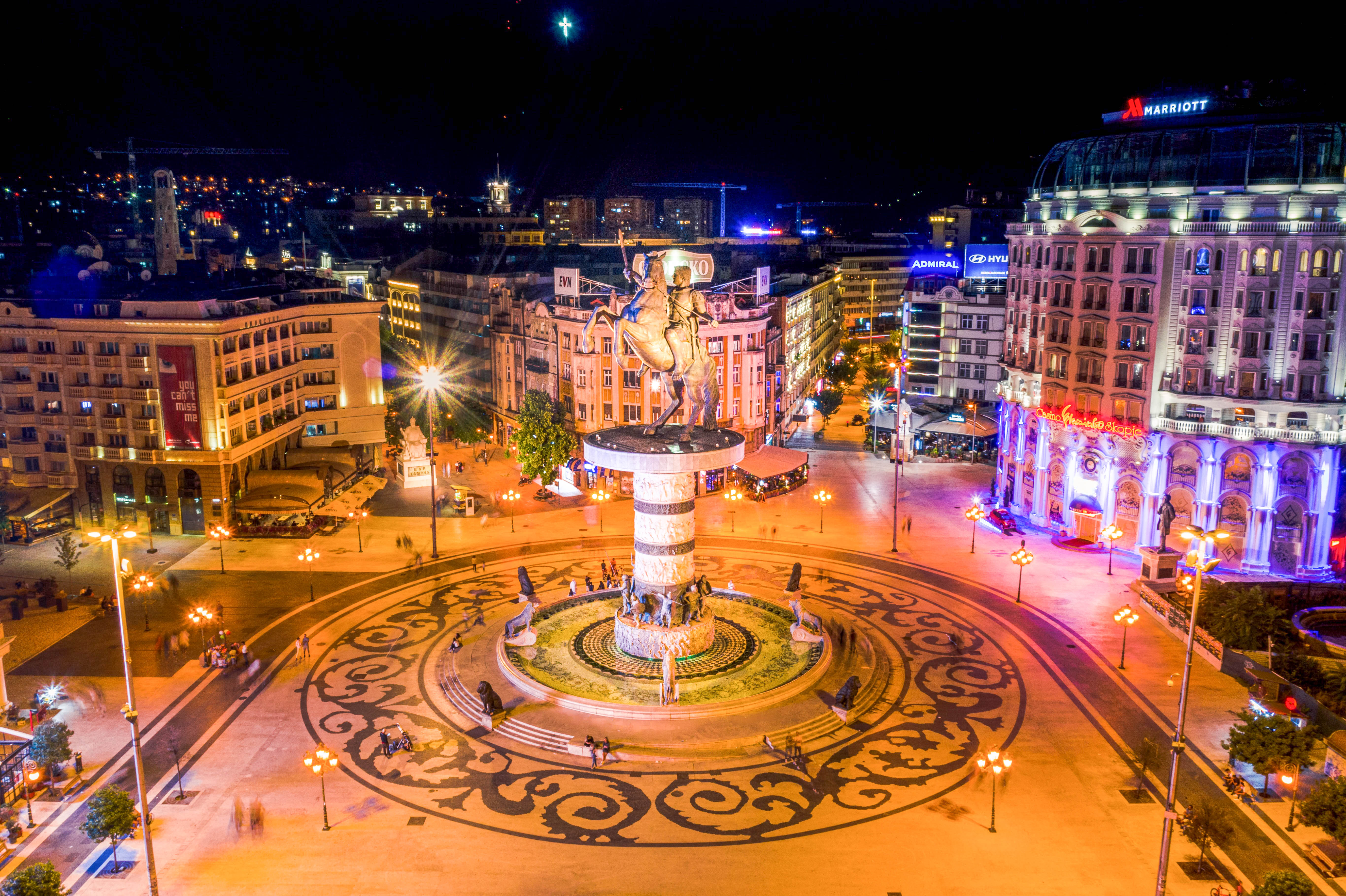 Македонія Скоп'є