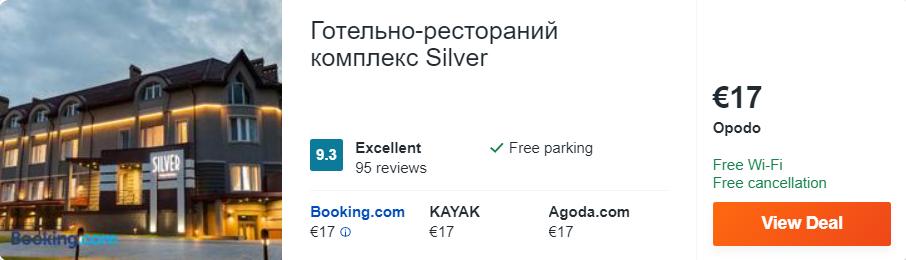 Готельно-рестораний комплекс Silver