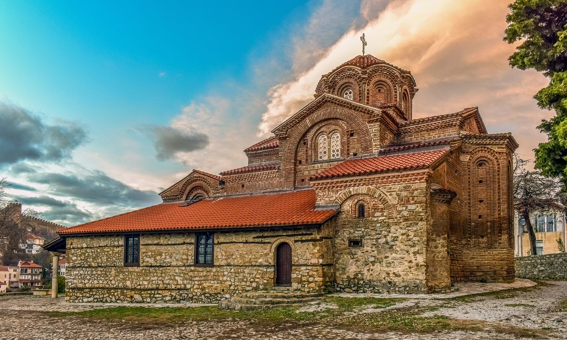 Македонія Охрид