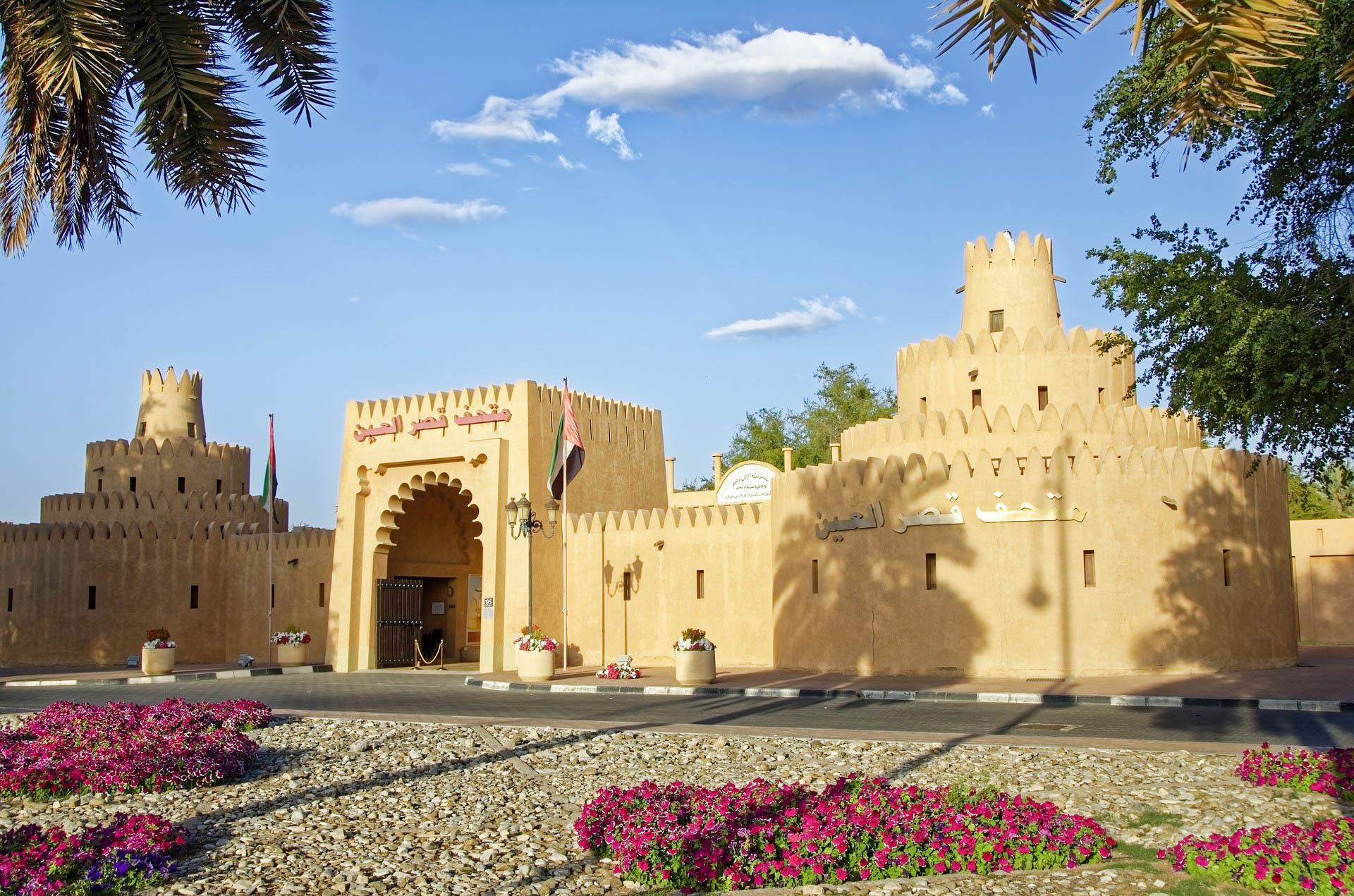 ОАЕ Аль-Айн