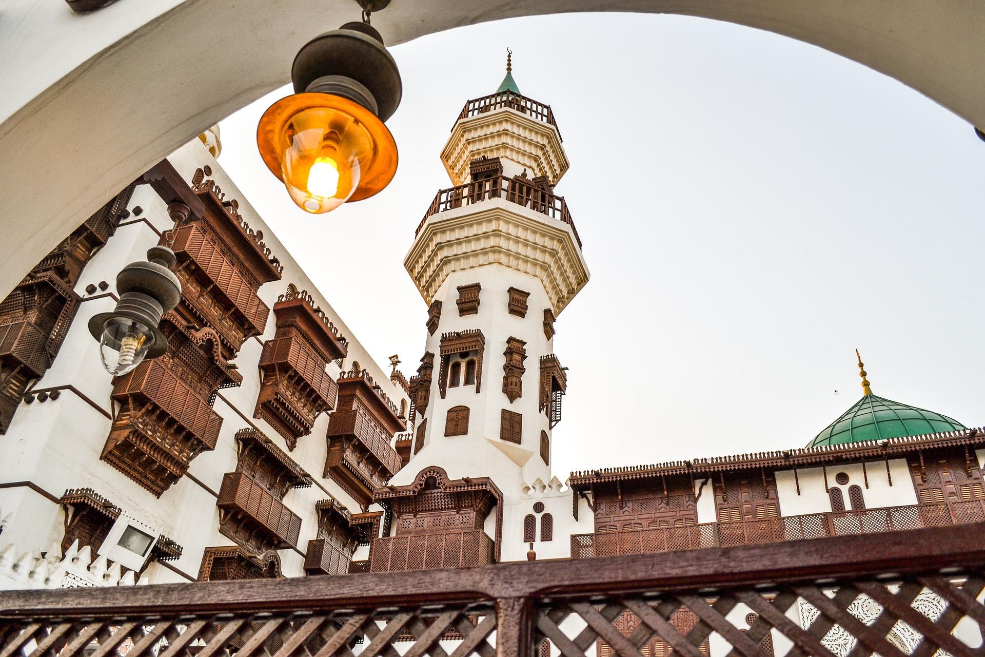 місто в Саудівській Аравії