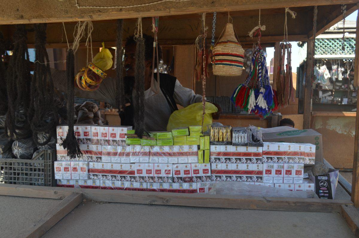Суданські сигарети