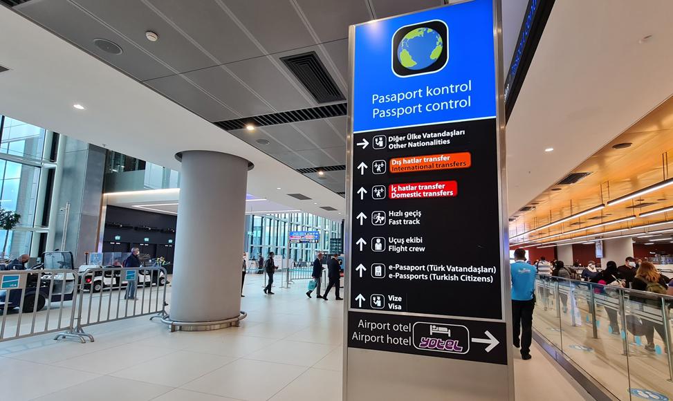 Аеропорт Стамбула