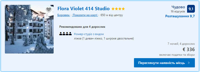Flora Violet 414 Studio