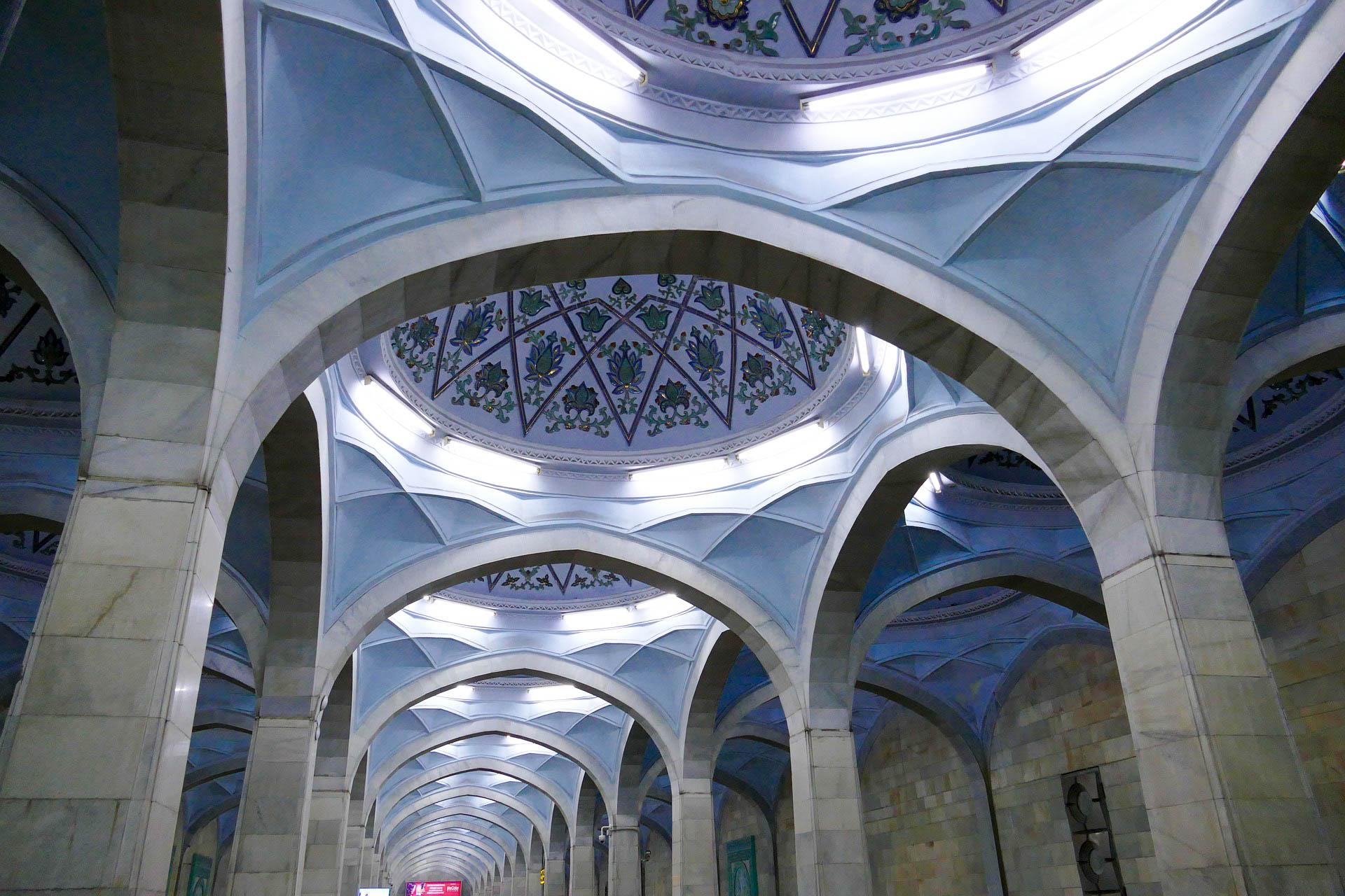 Узбекистан Ташкент метро