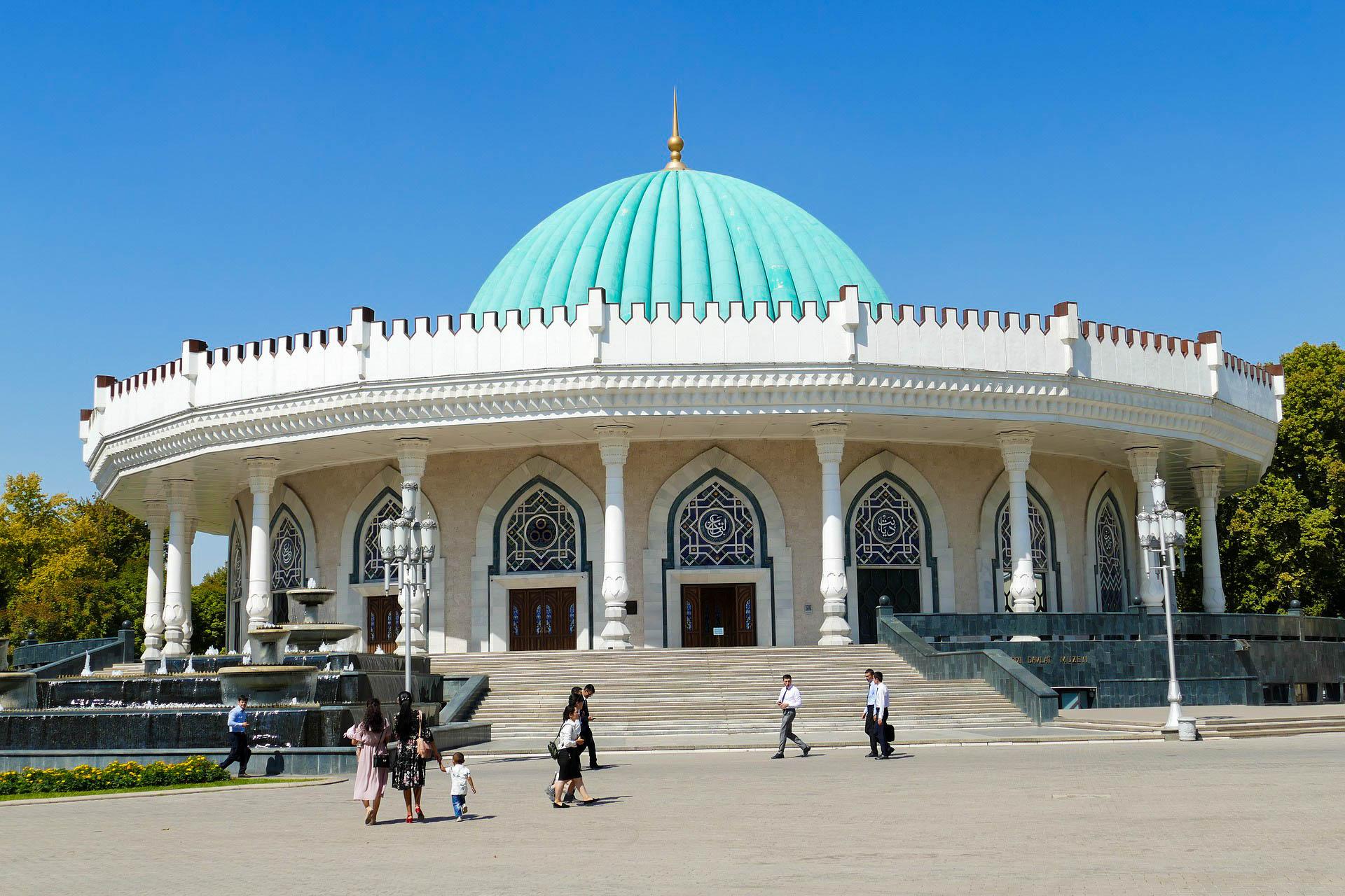 Узбекистан Ташкент