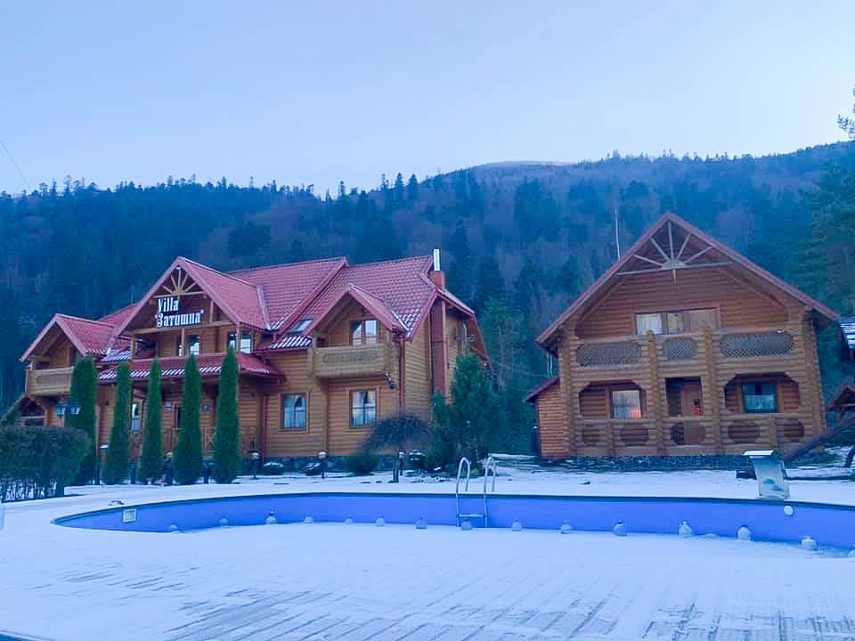 Villa 'Затишна'