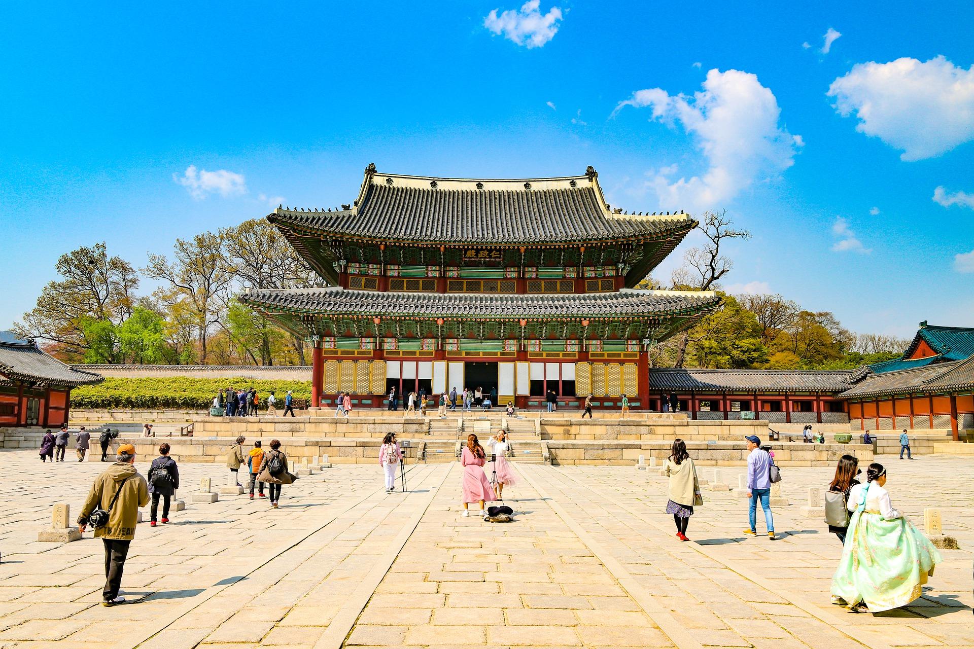 Південна Корея Сеул Чхандоккун