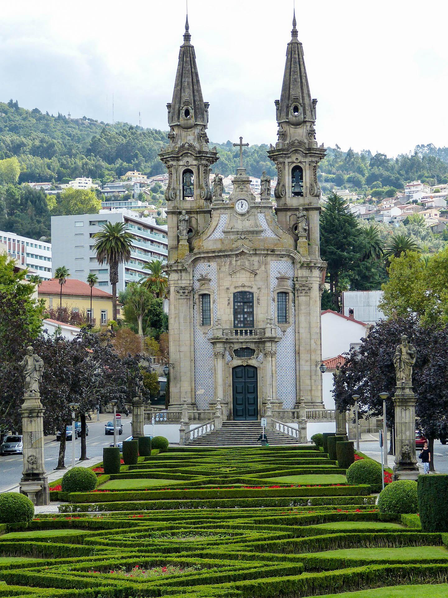 Португалія Гімарайш