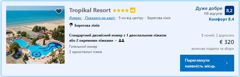 Tropikal Resort
