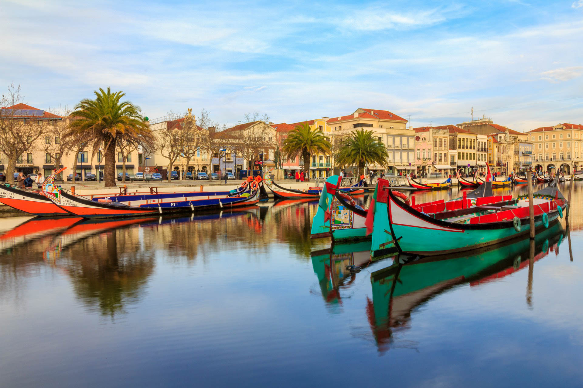 Португалія Авейру