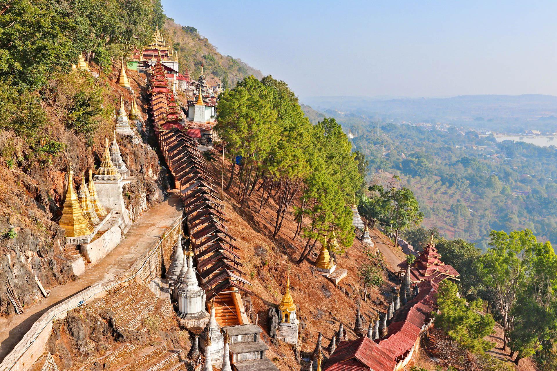 М'янма Піндайя