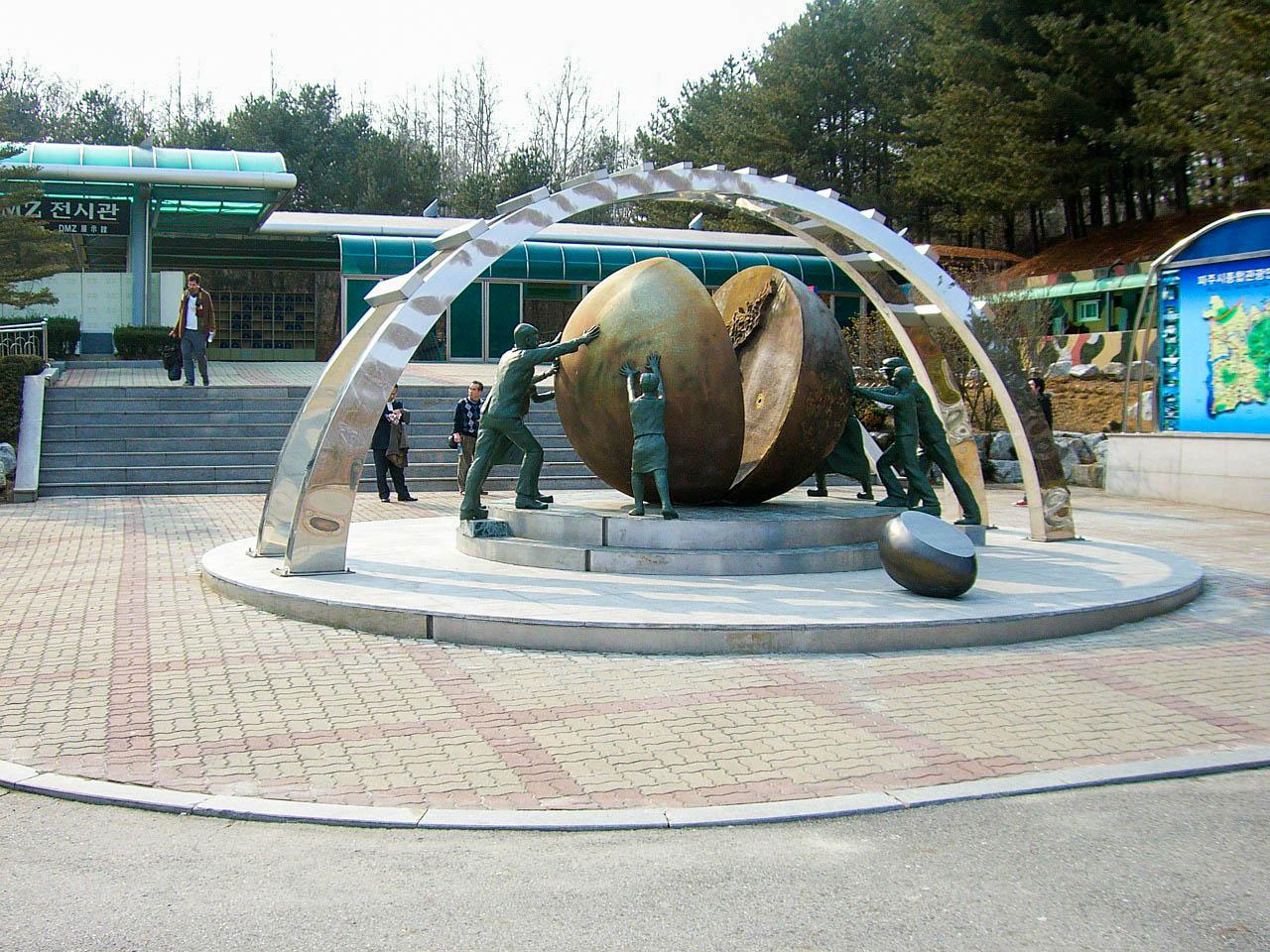 Південна Корея дмз
