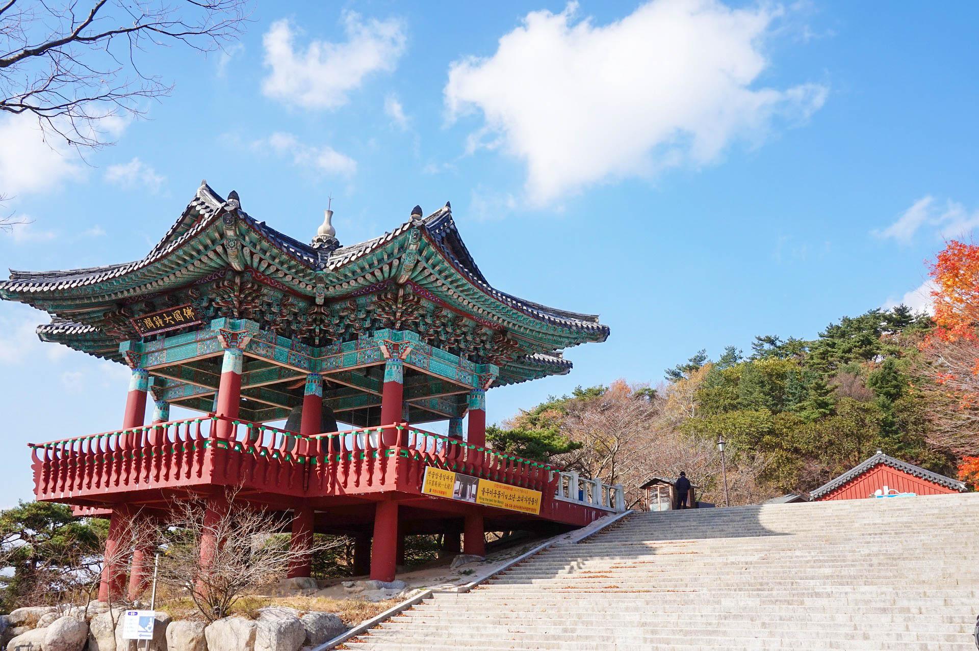 Південна Корея Пульгукса