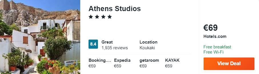 Athens Studios