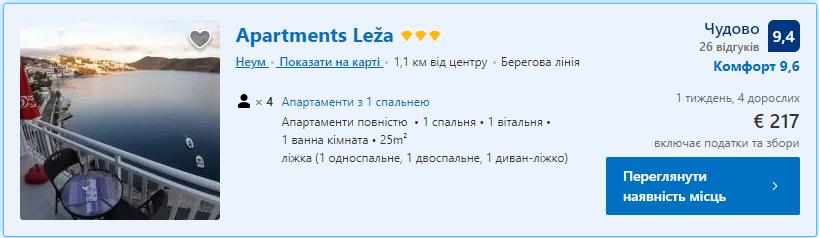 Apartments Leža