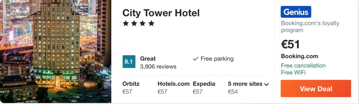 дешевий готель в Кувейті