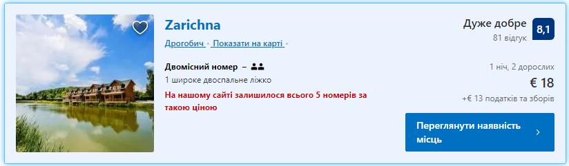 Zarichna