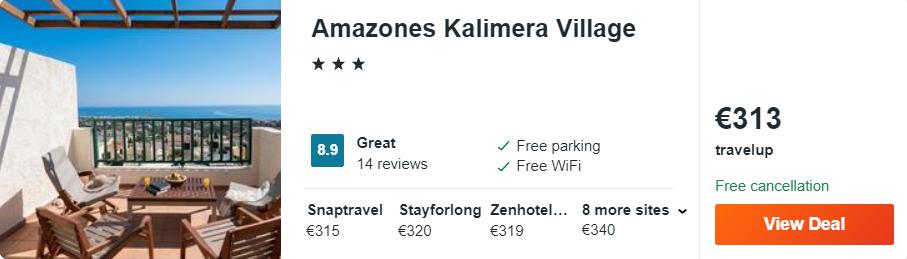 Amazones Kalimera Village