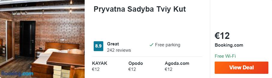 Pryvatna Sadyba Tviy Kut