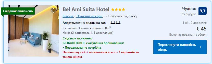 Bel Ami Suita Hotel