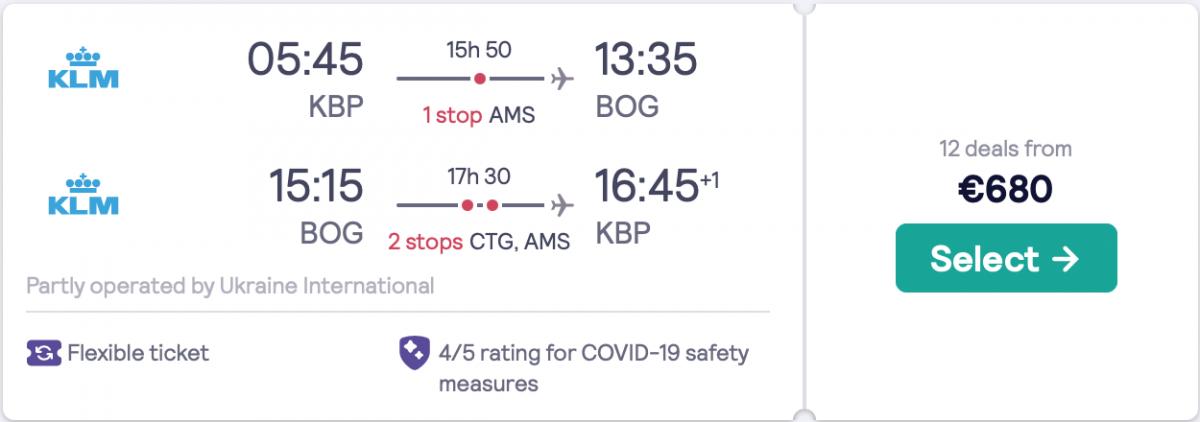 дешеві квитки до Колумбії