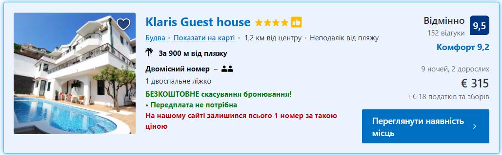 Klaris Guest house