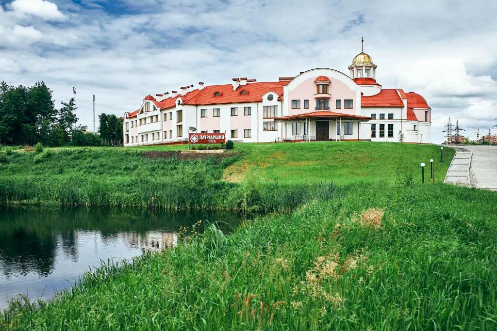 Patriarshyi Hotel