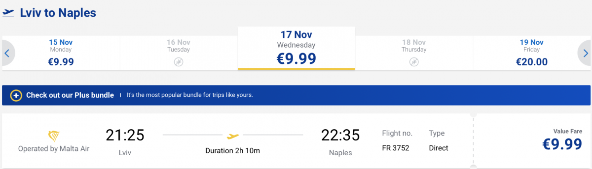 дешеві квитки до Неаполя
